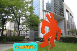 【託児あり】福岡市民の主婦・自営業におすすめ!よかドック30を受けてみたよ